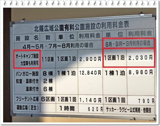 秋キャン2-1