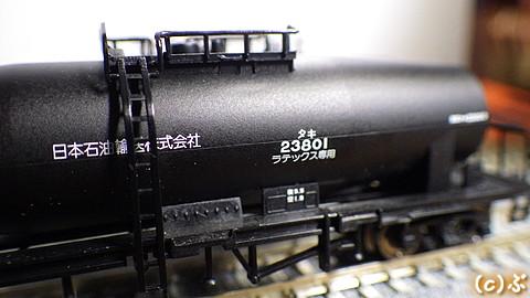 IMGP5656.jpg
