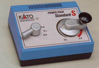 KATO-power-puck12.jpg