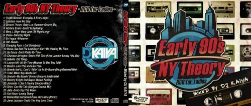 kaiya90s-1.jpg
