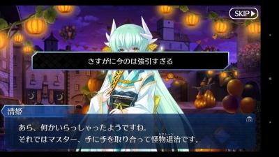 ハロウィンシナリオ感想 (12)
