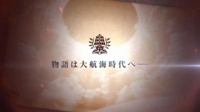 Fate/Grand Order TV-CM 第3弾 (21)