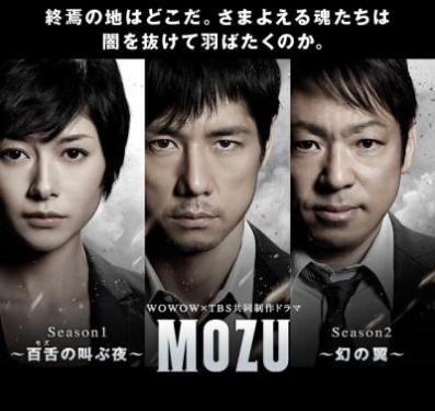 MOZU_convert_20151109133138.jpg