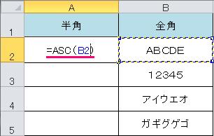 20151120_06.jpg