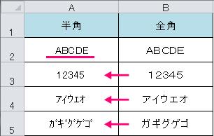 20151120_07.jpg