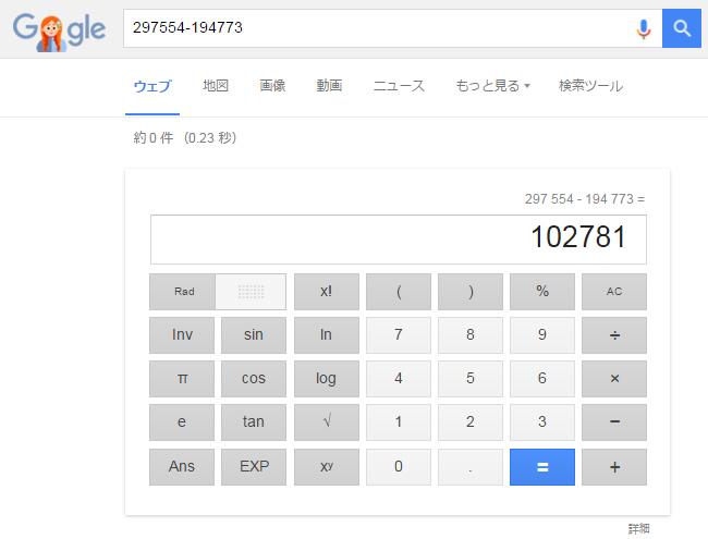 20151130_01.jpg