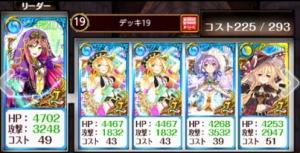 151104_mic_水