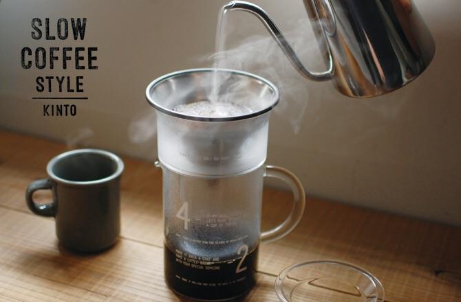 キントーのコーヒージャグ
