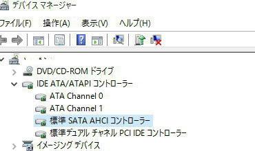 AHCI5