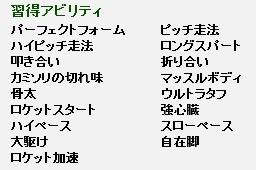 2015y12m01d_150250881.jpg