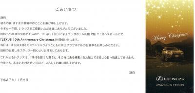img575_convert_20134751.jpg