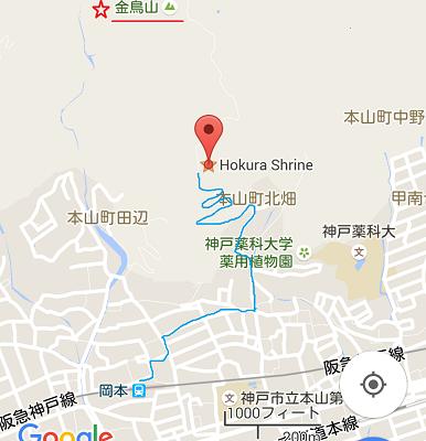 Screenshot_保久良神社