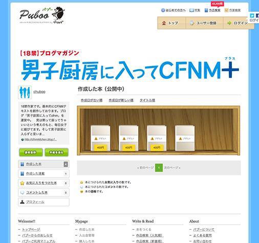 Plus_cm.png