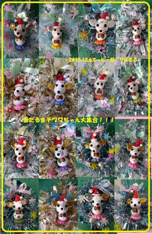 2015-12-6snow-chiwawa2.jpg