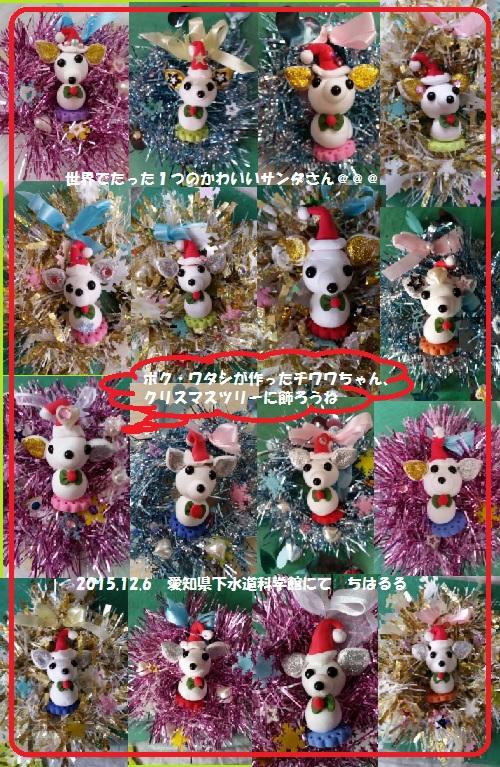 2015-12-6snow-chiwawa3.jpg