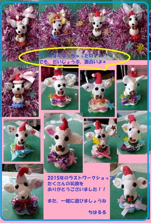 2015-12-6snow-chiwawa4.jpg