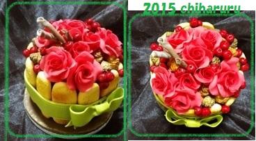 2015chiharuru-minicake.jpg