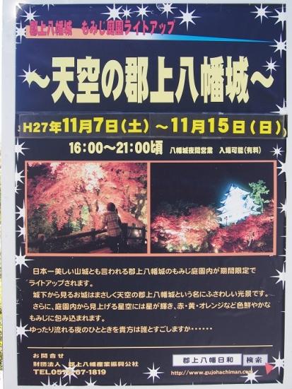 2015-10-25-19