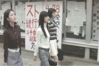 私服で歩く響子たち