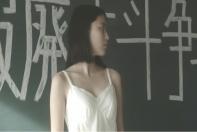 隣の女子を見る響子