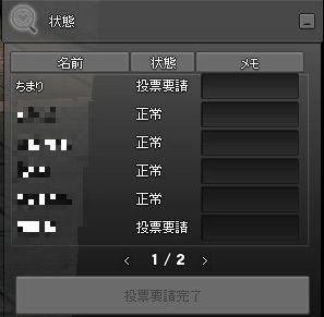 20151114005.jpg