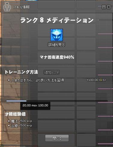 20151125002.jpg
