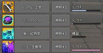 20151125004.jpg