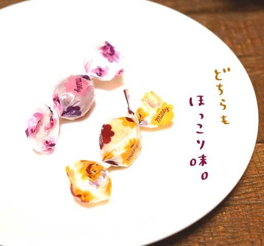 ミルキー 和栗紫芋2