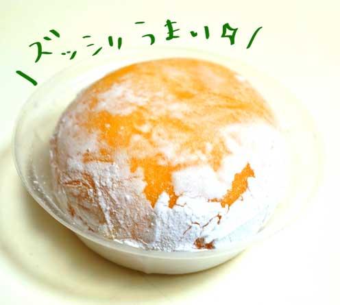 かぼちゃ餡のクリーム大福2