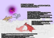 1koma_ラノベ世界観_151109