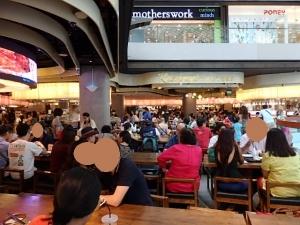 P5011105 2011504シンガポール