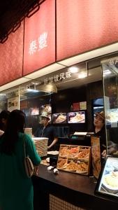 P5022205 2011504シンガポール