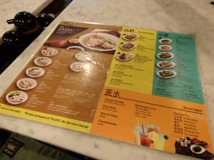 P5021397 201504シンガポール