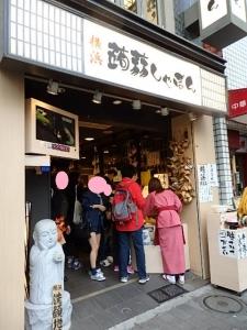 PB224157 201511横浜