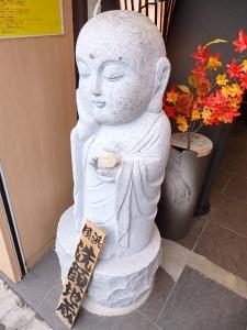 PB224147 201511横浜