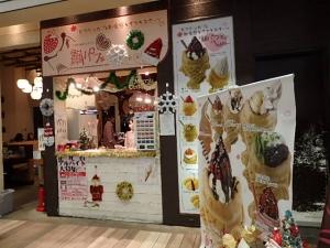 PB224177 201511横浜