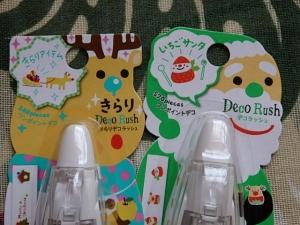PC030036 デコテ