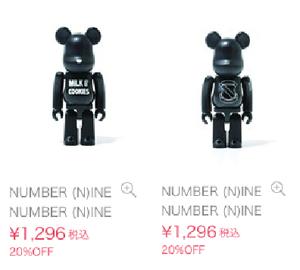 NUMBER (N)INE_3