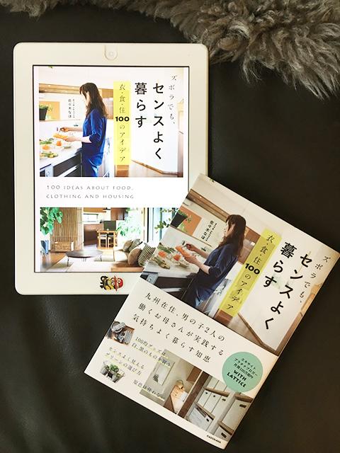 Na-book_01.jpg