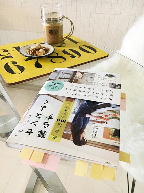 Na-book_02.jpg