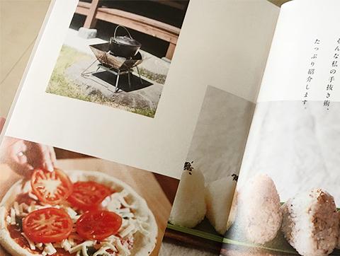 Na-book_05.jpg