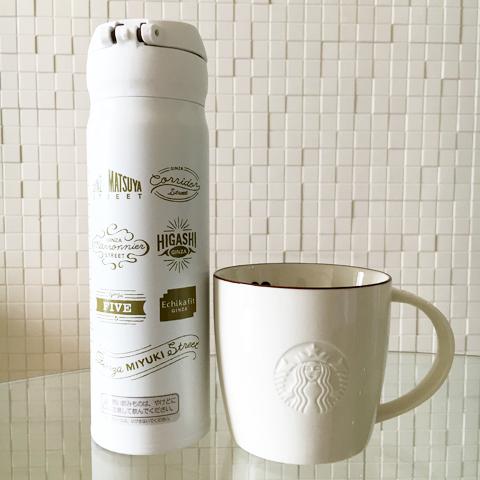 Starbucks_08.jpg