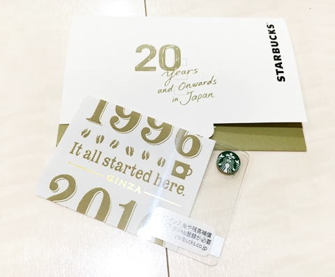 Starbucks_10.jpg