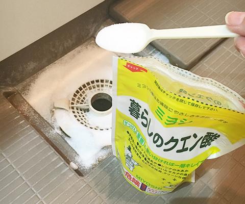 bath_soji_07.jpg