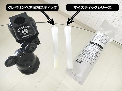 clebear_tsumekae_16.jpg