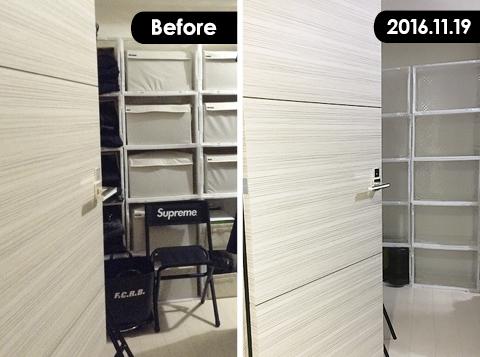 collectionroom_02.jpg