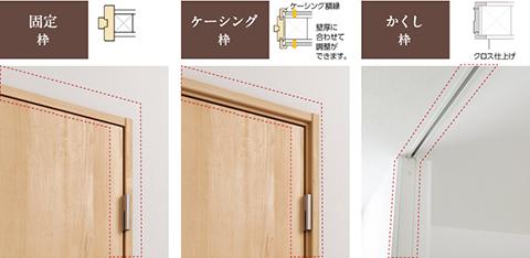 door_01_2.jpg