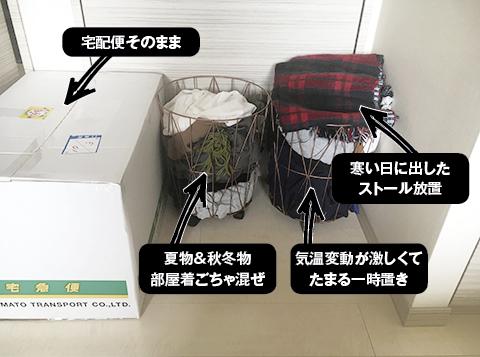fukidamari_31.jpg