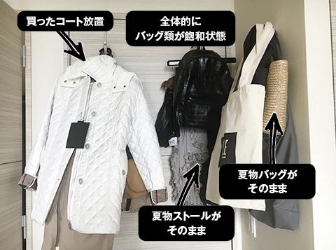 fukidamari_32.jpg