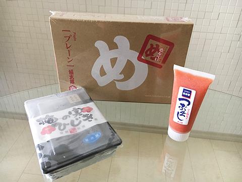 fukuoka_08.jpg